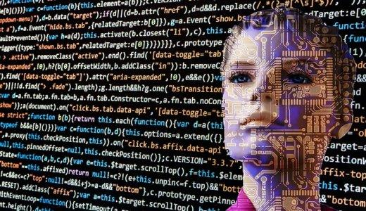 AIがツイッターのつぶやきを分析して性格診断