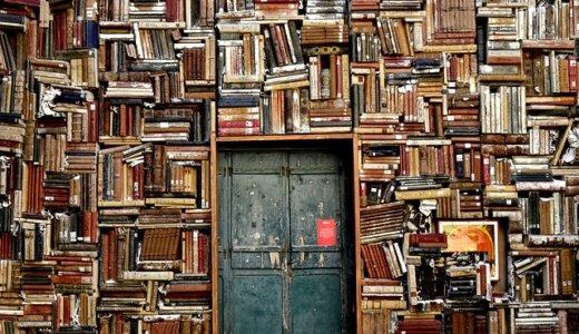 AIが本屋さんに並べる本を選ぶ
