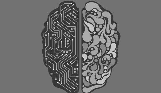 「ニューラルネットワーク」わかりやすいサイトまとめ